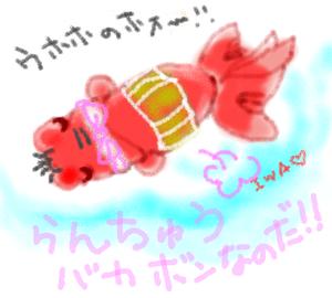 Bakabon_2