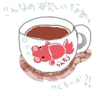 0615cup