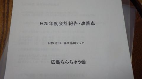 1215kai