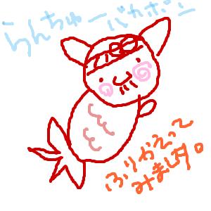 Cocolog_oekaki_2009_12_31_13_48