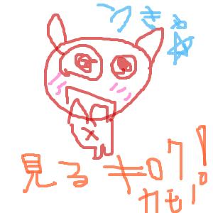Cocolog_oekaki_2010_01_12_12_56