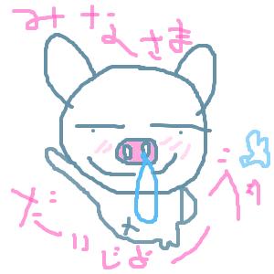 Cocolog_oekaki_2010_03_10_19_43