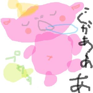 Cocolog_oekaki_2011_11_02_12_29