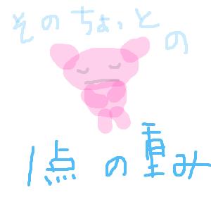 Cocolog_oekaki_2011_11_03_22_24
