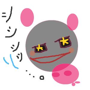 Cocolog_oekaki_2011_12_01_12_07