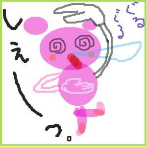 Cocolog_oekaki_2012_03_07_14_22