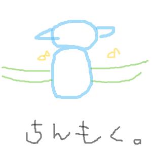 Cocolog_oekaki_2013_06_27_18_34