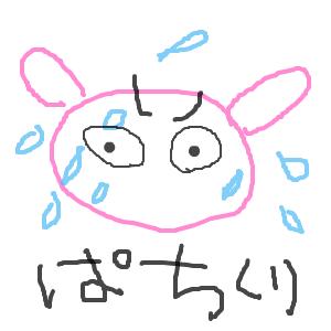 Cocolog_oekaki_2013_09_25_19_55