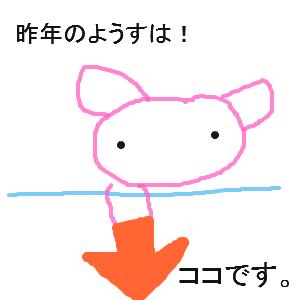 Cocolog_oekaki_2013_10_12_08_09