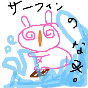 Cocolog_oekaki_2014_04_18_23_42