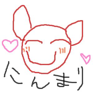 Cocolog_oekaki_2010_01_17_19_27