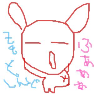Cocolog_oekaki_2010_01_27_19_18