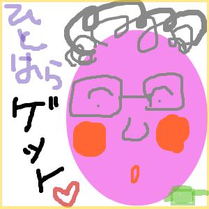 Cocolog_oekaki_2012_02_26_18_19