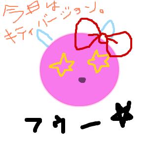 Cocolog_oekaki_2012_05_20_21_04