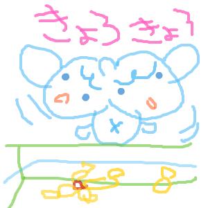Cocolog_oekaki_2013_06_27_18_16