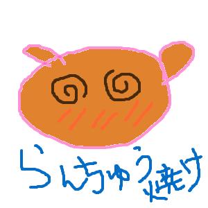 Cocolog_oekaki_2013_07_12_00_44