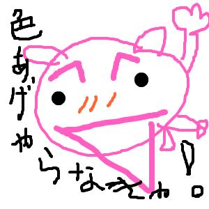 Cocolog_oekaki_2013_07_16_22_58