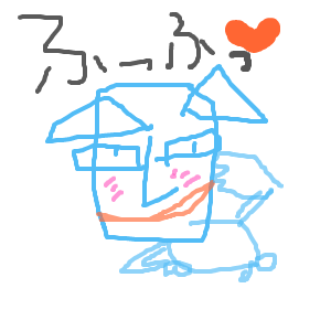Cocolog_oekaki_2013_08_12_21_06